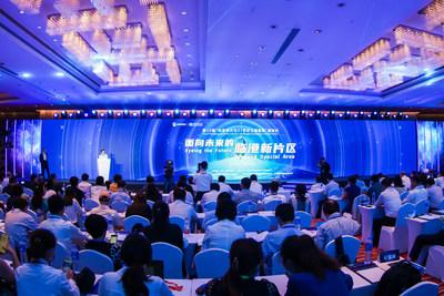 En la fotografía: el 12.ºSimposio sobre Académicos Chinos y Desarrollo de Shanghái en el SigloXXI, celebrado en Shanghái el 15 de julio de 2021. (PRNewsfoto/Xinhua Silk Road)