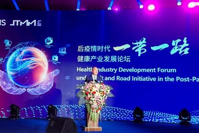 El Grupo TIENS se convertirá en un participante global en la futura industria de la salud masiva (PRNewsfoto/TIENS)